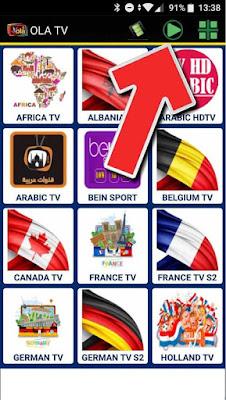 تحميل تطبيق ola tv بين سبورت للاندرويد, تطبيق ola tv bein sport للاندرويد مهكره 2017, تحميل برنامج ola tv بين سبورت بدون تقطيع