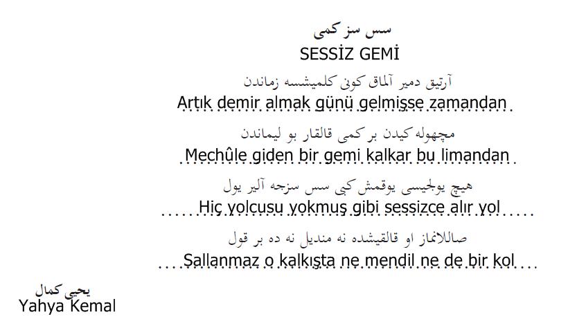 Osmanlıca Türkçe Lisan ı Osmani لسان عثمانى Osmanlica Edebi