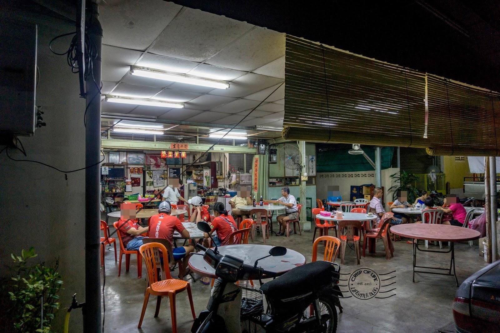 Kedai Makanan 888 茶餐室 Gua Musang Kelantan