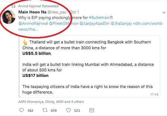 thailand-bullet-train-project-kejriwal-lie-exposed-in-hindi