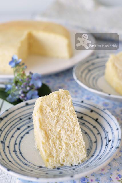 hanjuku half baked Japanese cheesecake