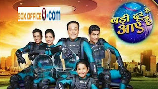 Badi Door Se Aaye Hai Hindi Serial Full Episode on Online Youtube Sab Tv