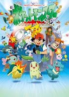 Pocket Monsters Episode 1 - 176