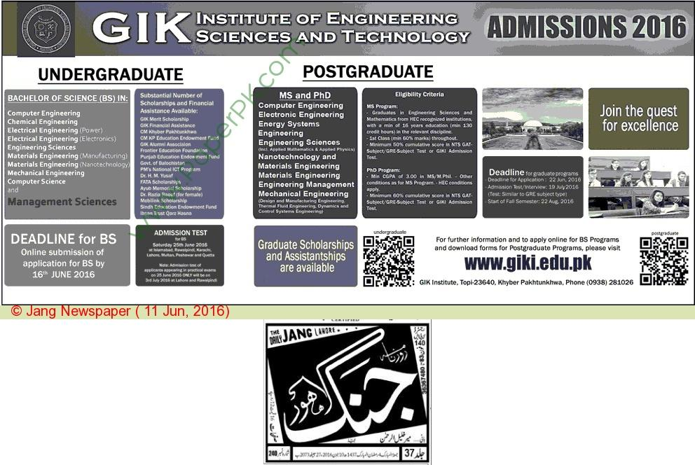 Gik Pakistan Admissions - Apply online, Entry Test & Results