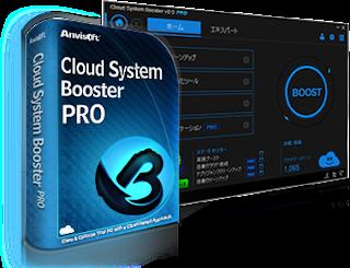 تحميل برنامج إصلاح و تسريع الحاسوب Cloud System Booster 3.6 مع التفعيل