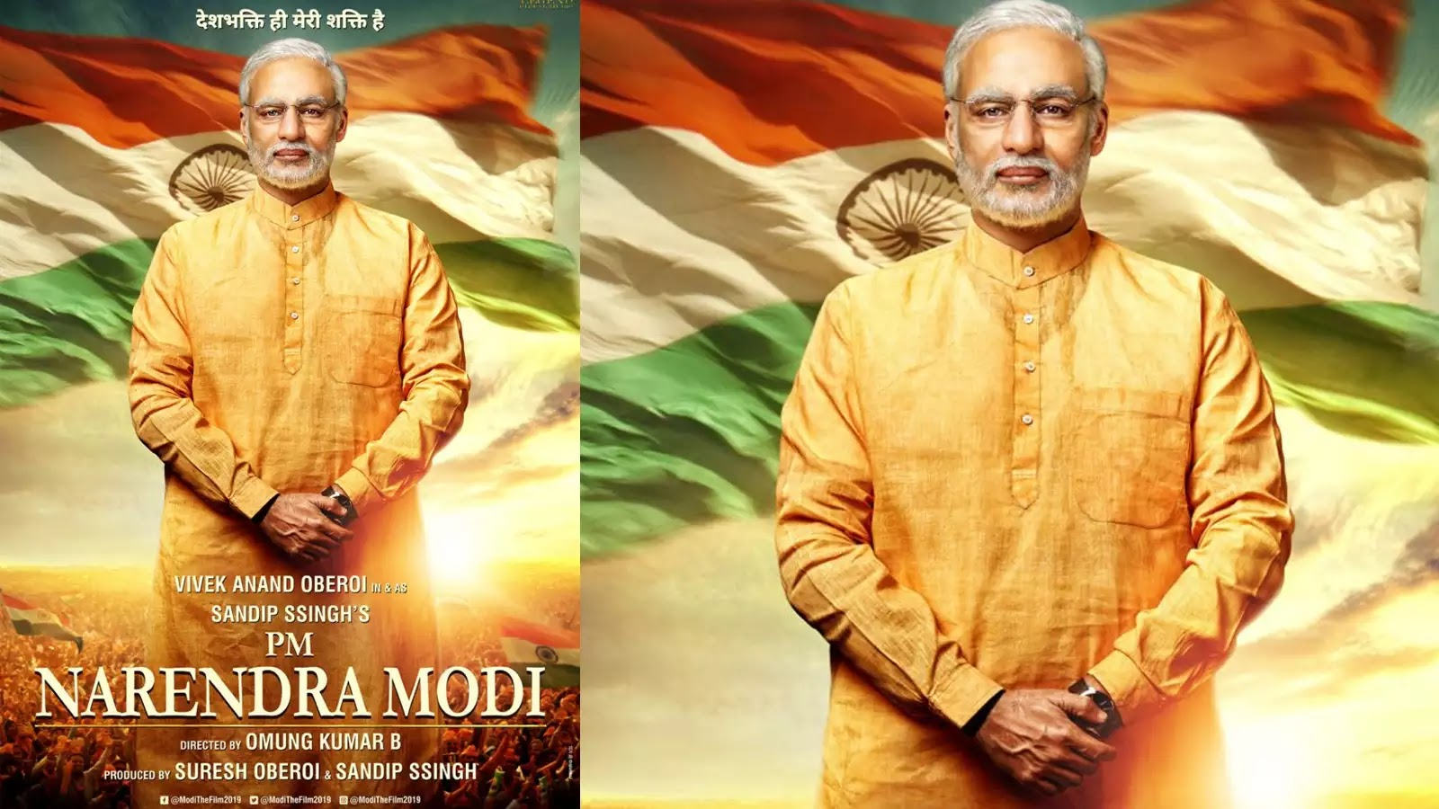 PM Narendra Modi biopic delayed again, new release date not confirmed yet