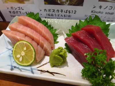 Keria Japanese Restaurant, hon maguro