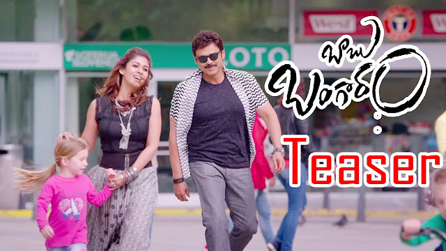 Babu-Bangaram-Movie-Teaser