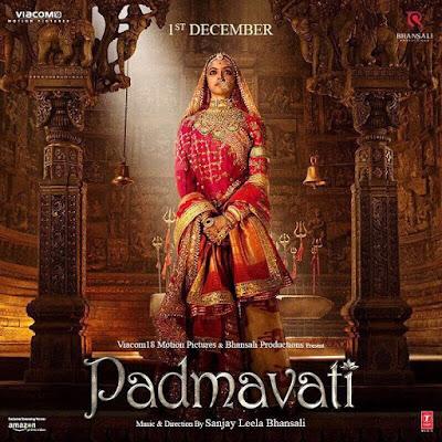 संजय लीला भंसाली की फिल्म 'पद्मावती'