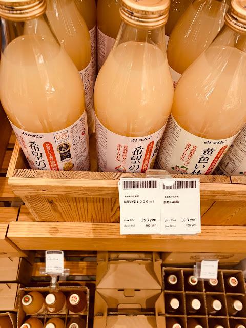 蘋果工廠-蘋果汁