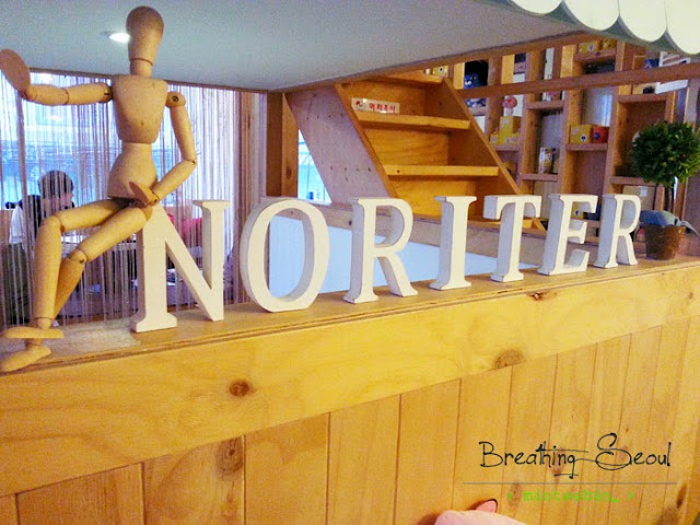 Cafe Noriter cute edae korea
