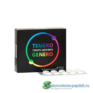 Temero Genero - аминокислотный комплекс