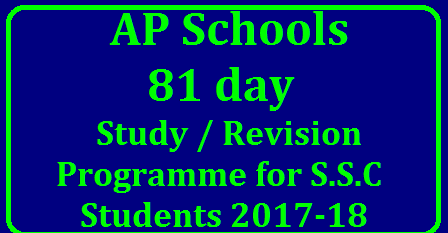 81 Day Study / Revision Programme for SSC Students 2017-18 Prakasam dist- Instructions and 81 days plan of action to get good rsults in SSC Exams March 2018 81 days Action Plan and Instructions to get good result in SSC Exams 2018-Prakasam District | Action Plan to get good results in 10th Class/ SSC March Public Examinations | Instructions to achieve good results in SSC Exams -Prakasam District /2017/12/81-day-study-revision-programme-action-paln-instructions-for-ssc-students-to-get-good-results-in-exams-prakasam-district.html Location