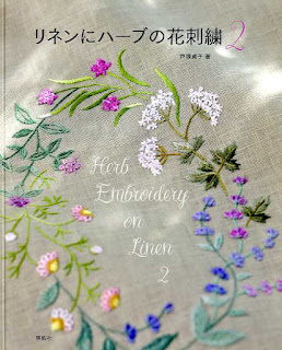 книга Herb embroidery on linen