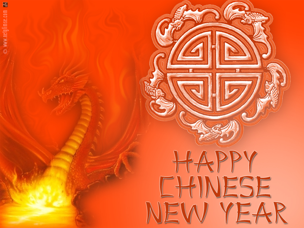 Kanvas Imajinasi. 1024 x 768.Chinese New Year Free Greeting Card