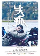 Shi gu (Lost and Love) (2015)