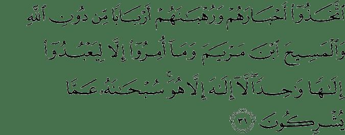 Surat At Taubah Ayat 31