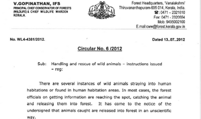 new guidelines from Kerala Forest Department, rescuing wild animals, handling wild animals, leopard deaths in kerala