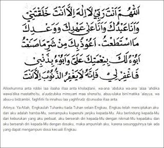 http://abusigli.blogspot.com/2017/03/tata-cara-menunaikan-shalat-sunnah.html