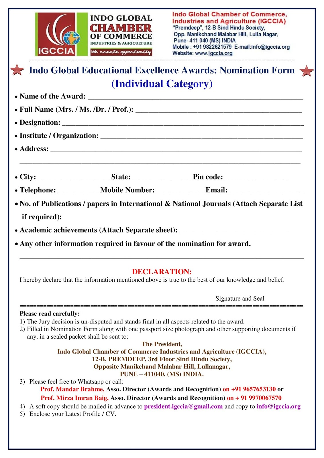 brochure of international conference at goa