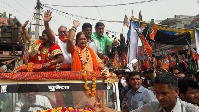 Dholpur, Rajasthan, Dholpur Election, By-Election, BJP, Shobharani Kushwaha, Congress, Banwari Lal Sharma, Vasundhara Raje