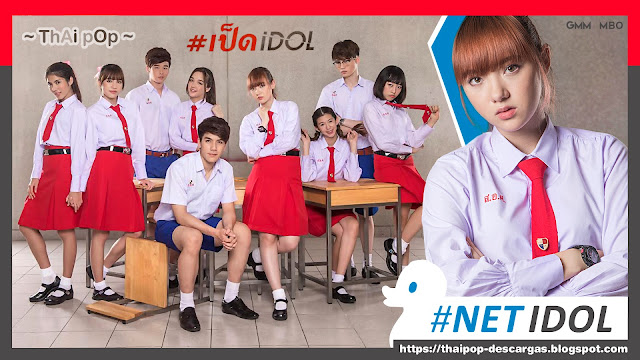 Download Duck Idol The Series 2016 Sub Indo