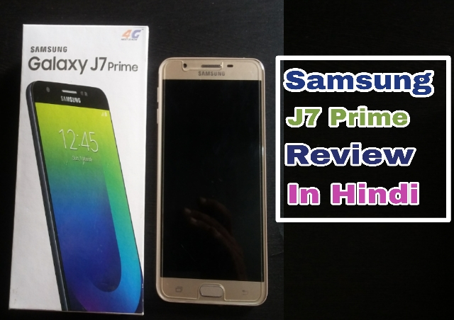samsung galaxy  prime review  hindi