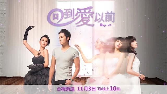 Download Drama Taiwan Deja Vu Batch Subtitle Indonesia