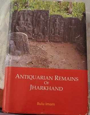 site de rencontres Jharkhand