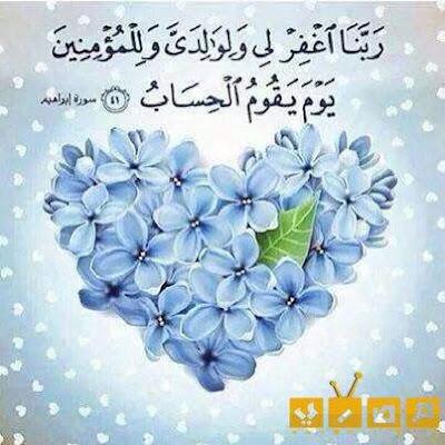 صور اسلامية 2 Ismalic.image.122
