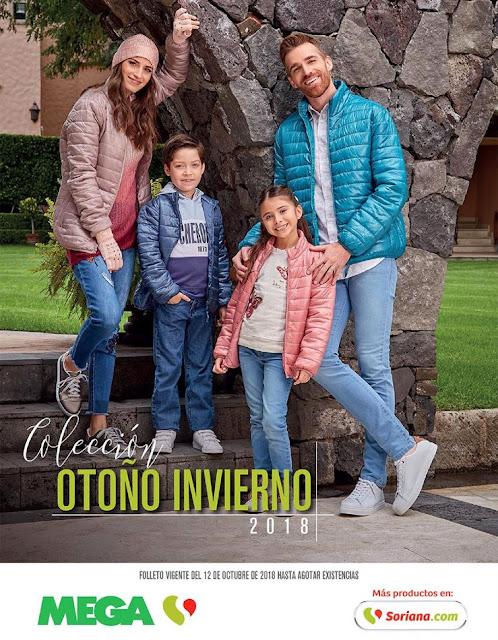 catalogo comercial mexicana noviembre 2018