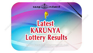 Karunya Lottery Results Today