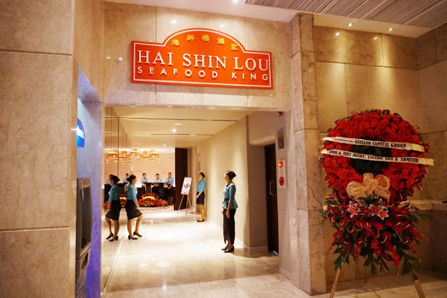 Hai Shin Lou Marco Polo Plaza Cebu.  The Seafood King opens in Cebu