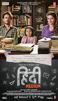 Hindi Medium 2017 Hindi 480p pDVDRip Full Movie Download