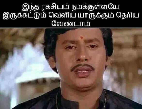 Tamil Facebook Funny Photo Comments Facebook Photo Comments
