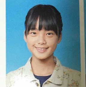 hirate yurina keyakizaka46 primary school old photo