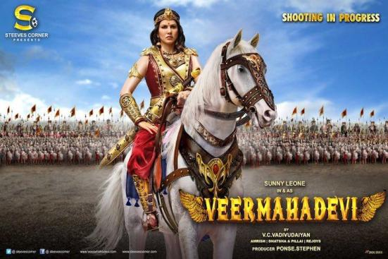 Veermahadevi next upcoming tamil movie Sunny leone first look, Poster of Kolaiyuthir Kaalam download first look Poster, release date