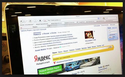 Яндекс. Новости
