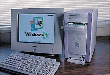 Apa yang Disebut Pentium Komputer?