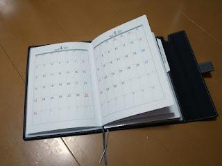 キングジム 1891 月間カレンダー2017年4月-2018年7月