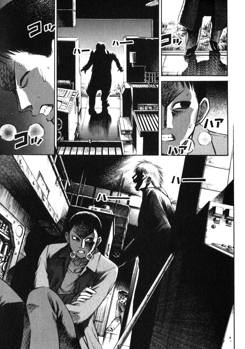 Higanjima chapter 8 trang 13