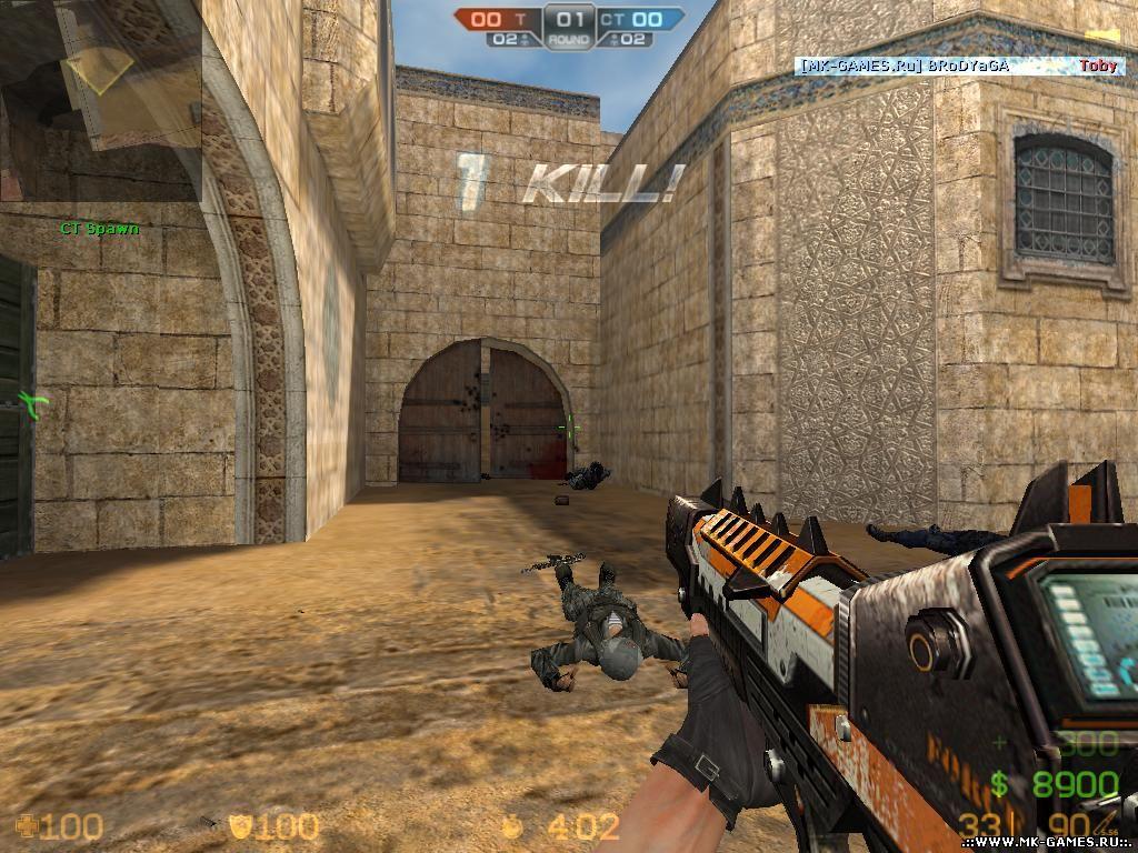 download Counter Strike Extreme V7 Update - News Blog Media