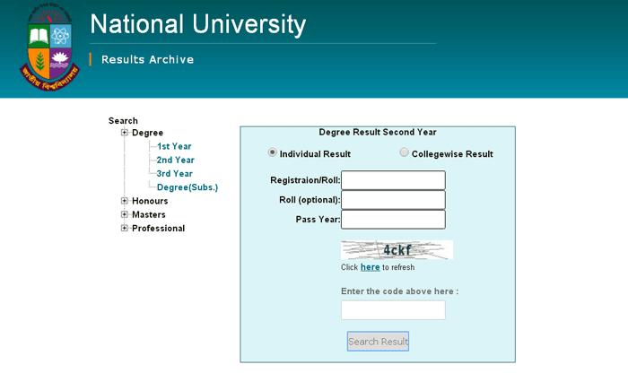 NU Result Archive