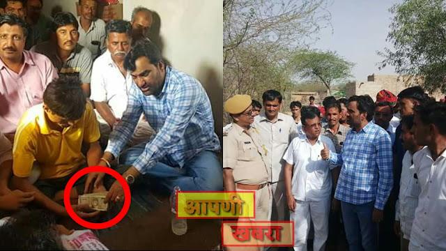 rape-minor-girl-murdered-mla-beniwal-met-family-in-barmer,hanuman-beniwal-today-news