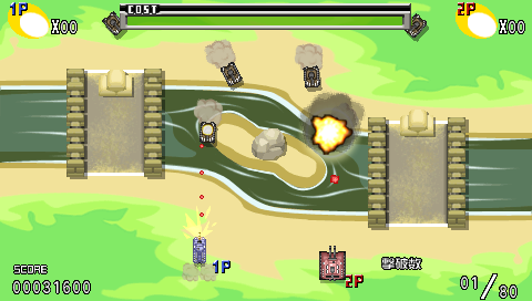 Charge Tank Squad - Download Game PSP PPSSPP PSVITA Free