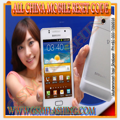 ALL CHINA MOBILE PHONE HARD RESET & FARMAT CODES | Gsm Flashing