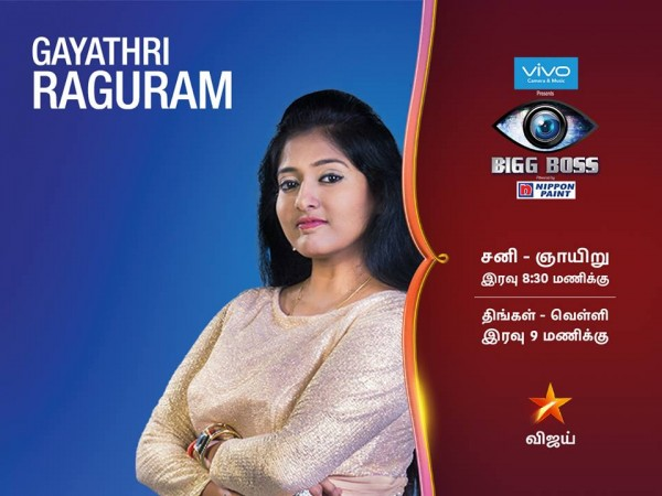 Bigg Boss Tamil Begins and  Meet The 15 Contestants