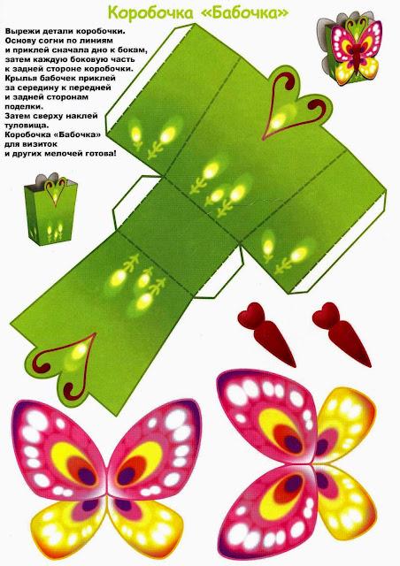 Caja con Lindas Mariposas para Imprimir Gratis.