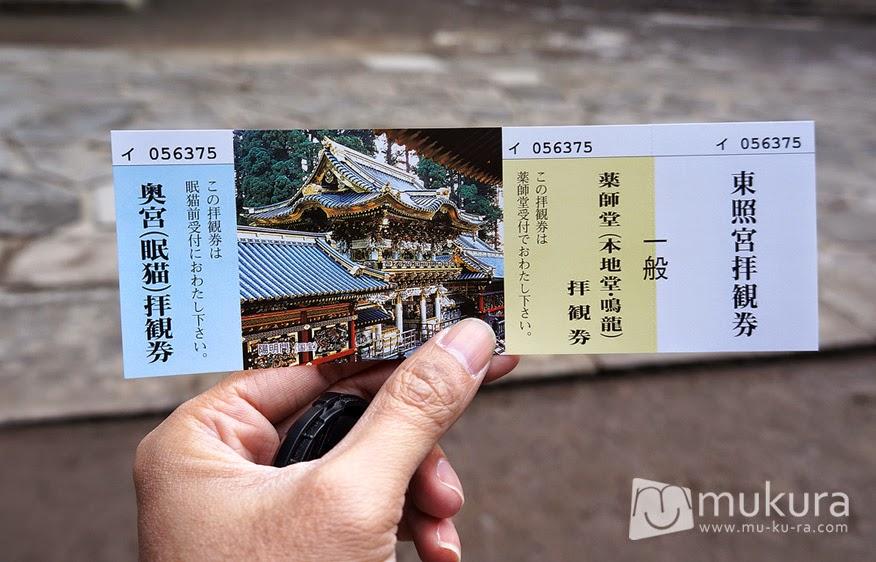 เที่ยวนิกโก้(Nikko)โซนมรกดโลก สะพานแดงชินเคียว ศาลเจ้าโทโชกุ