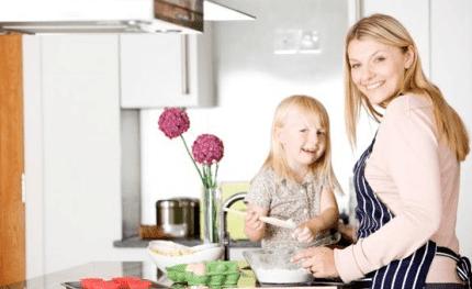 Tips Cantik Ibu Rumah Tangga